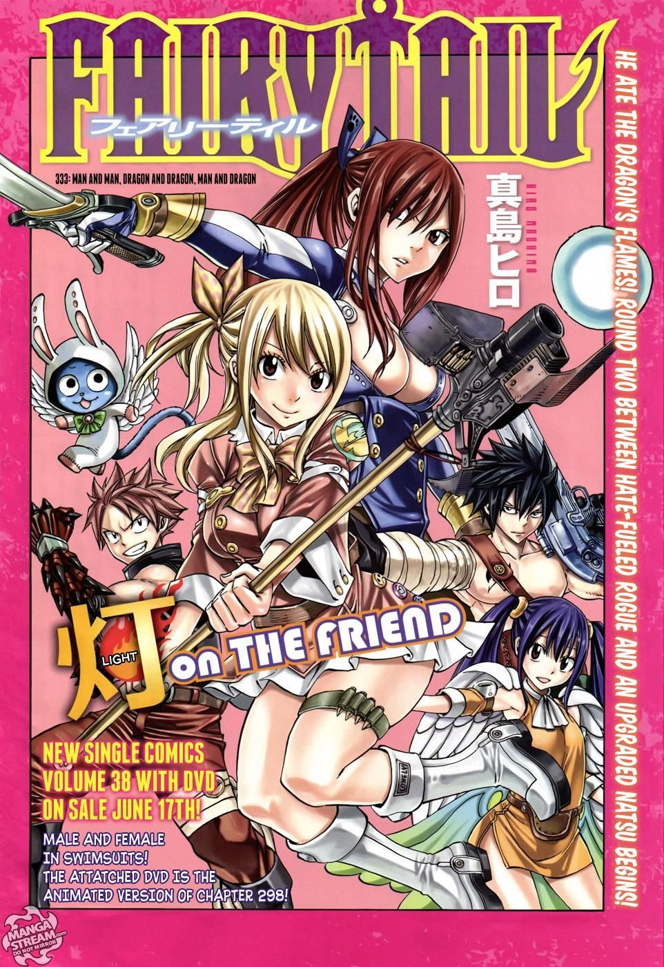Fairy Tail Manga Read Fairy Tail Chapter 333 Online Free