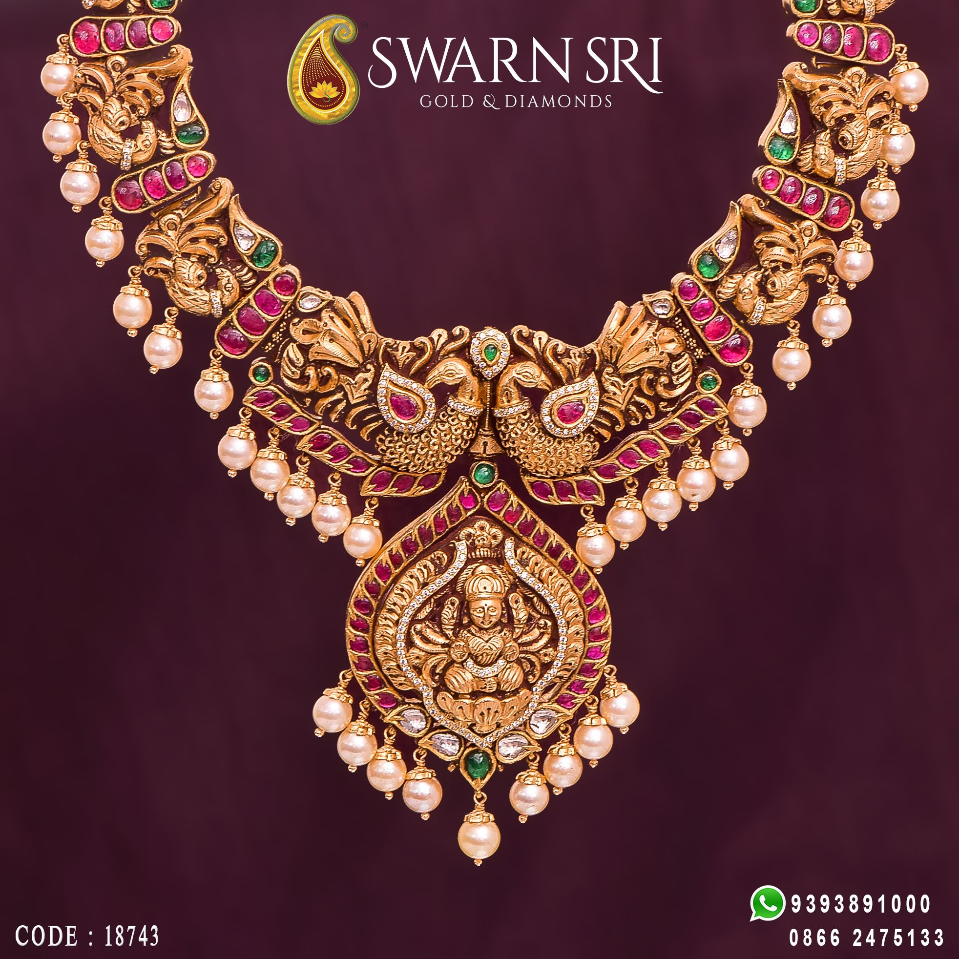 Antique finish peacock necklace with lakshmi pendant and the