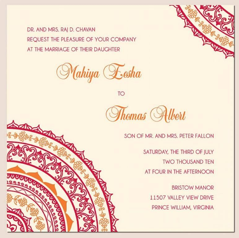 Indian Wedding Reception Invitation Wordings Party Boards