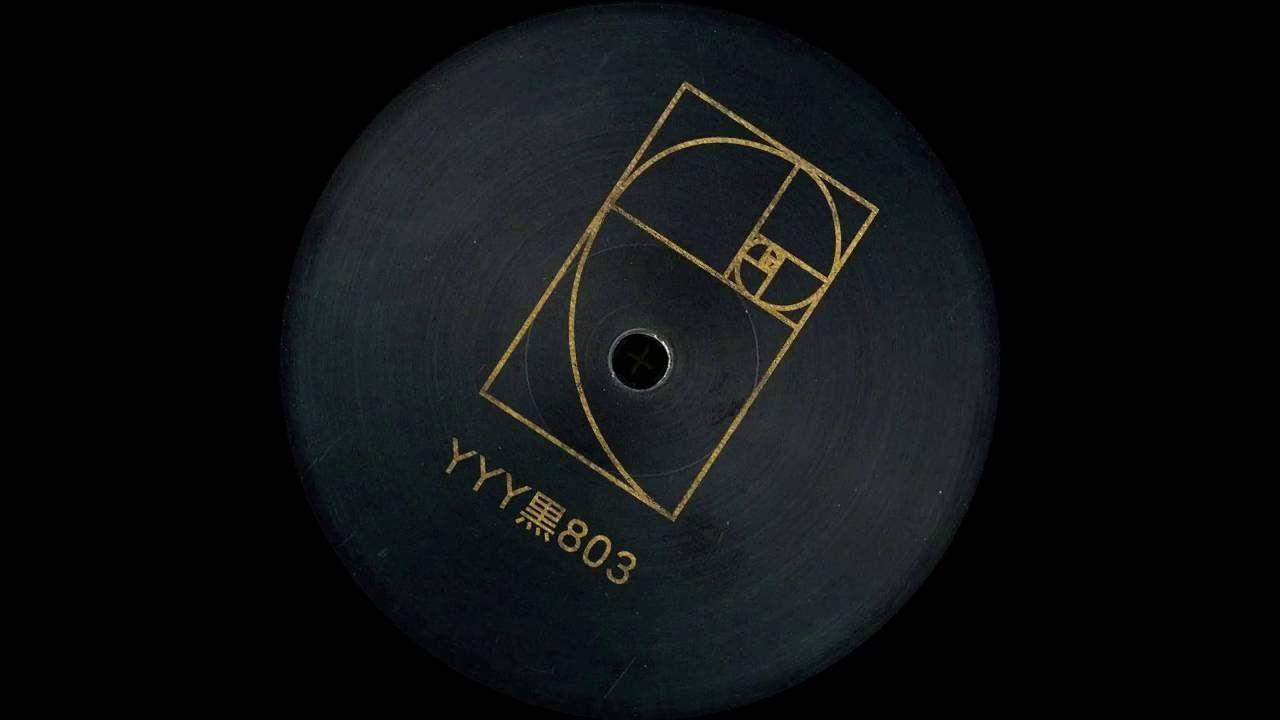 Imprint 803 Of Yyy Black Series Crafted In Yoyaku S Studios 128kpbs Exclusively On Yoyaku Record Shop Www Yoyaku Io Vinyl Record Shop Vinyl Electronic Music