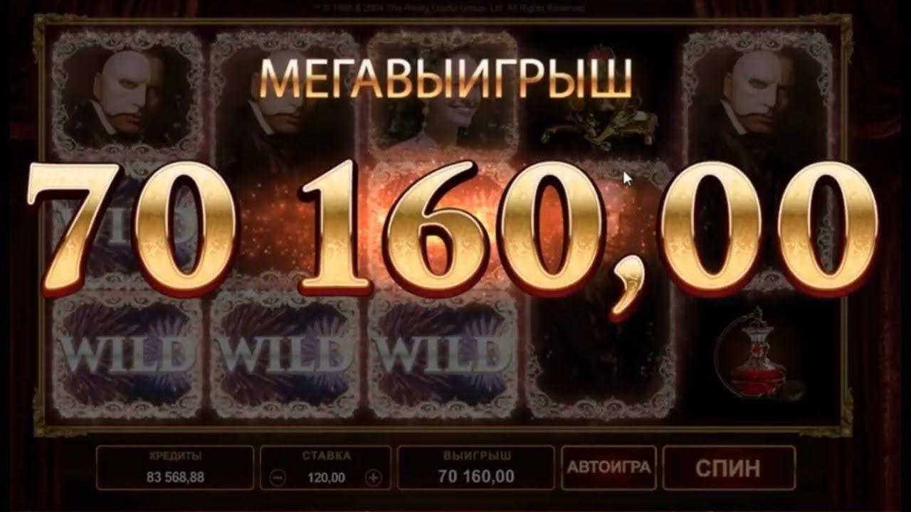 Занос в онлайн казино казино азов сити концерты