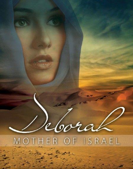 Pioneer Women Part 1 Deborah The Judge Whats In A Name