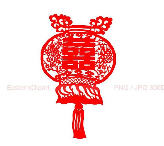 Chinese Paper Cutting 38 Png Jpg Digital By Easternclipart Double