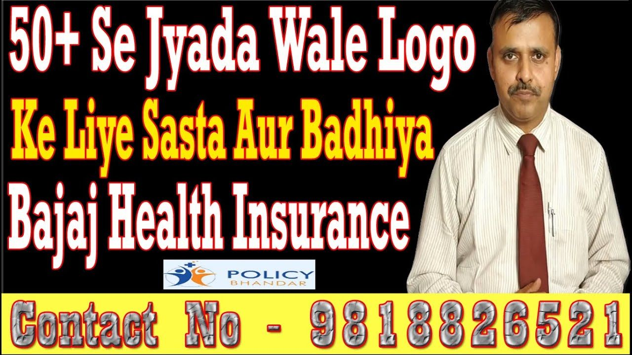 For Expert Advice Yogendra Verma Call 9818826521 9212716521