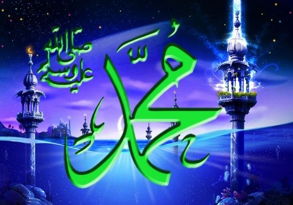 Pin On Names Of Allah