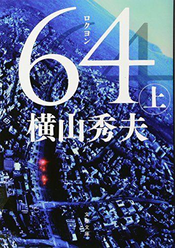 小説 面白い 小説を読もう!