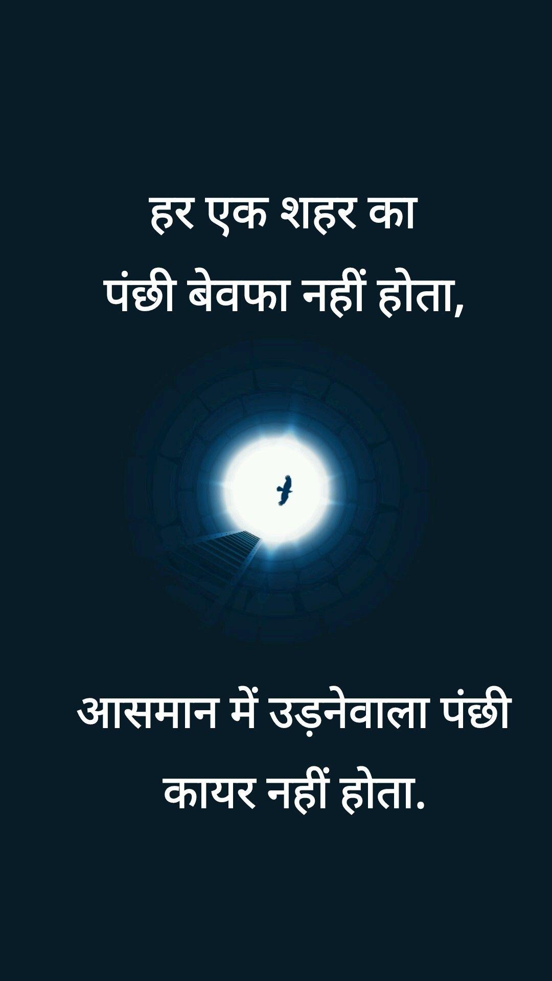 आसमान #hindi #words #sky #story #short   shayari /hindi