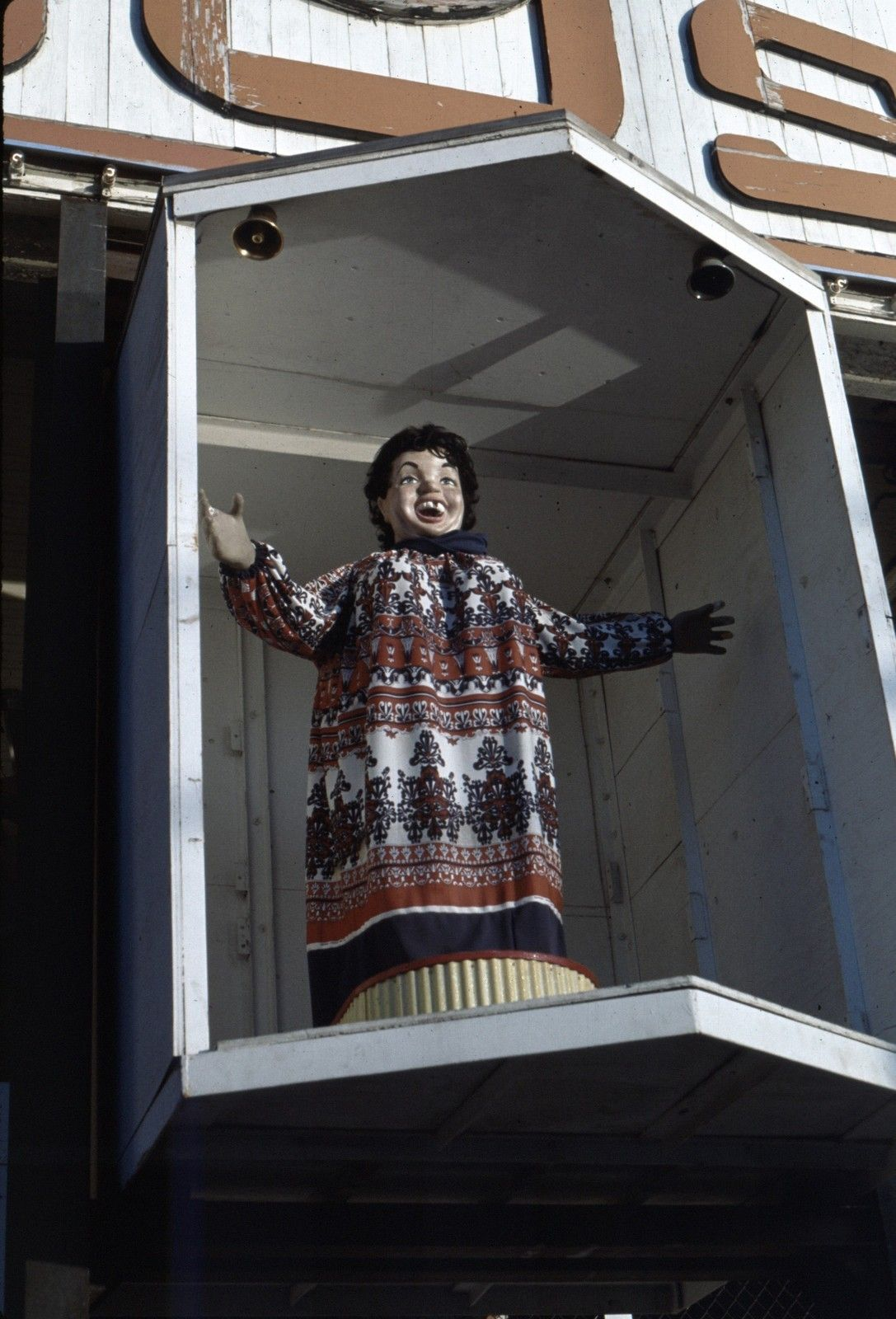 "SAN FRANCISCO /""LAFFING SAL/"" @ PLAYLAND AMUSEMENT PARK FUN HOUSE~8x10 PHOTO PRINT"