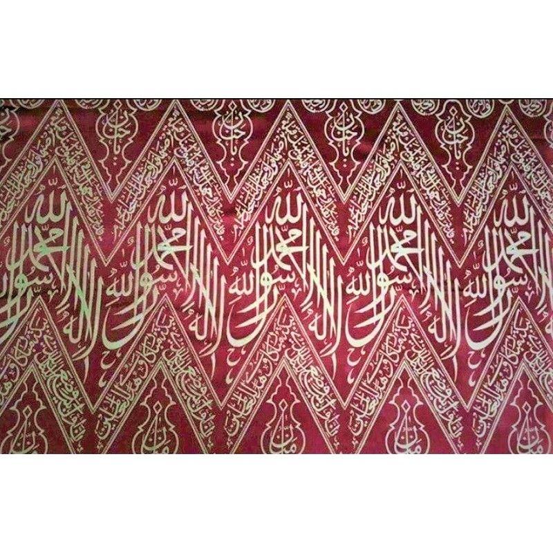 Inside Red Kiswa Of Holy Ka/'ba  Kaabah