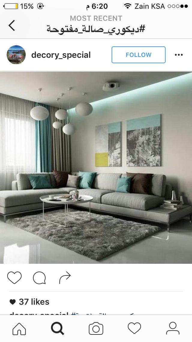 Pin By Jevgenia Moskaljuk On Uyutnyj Dom Home Decor Home House Design
