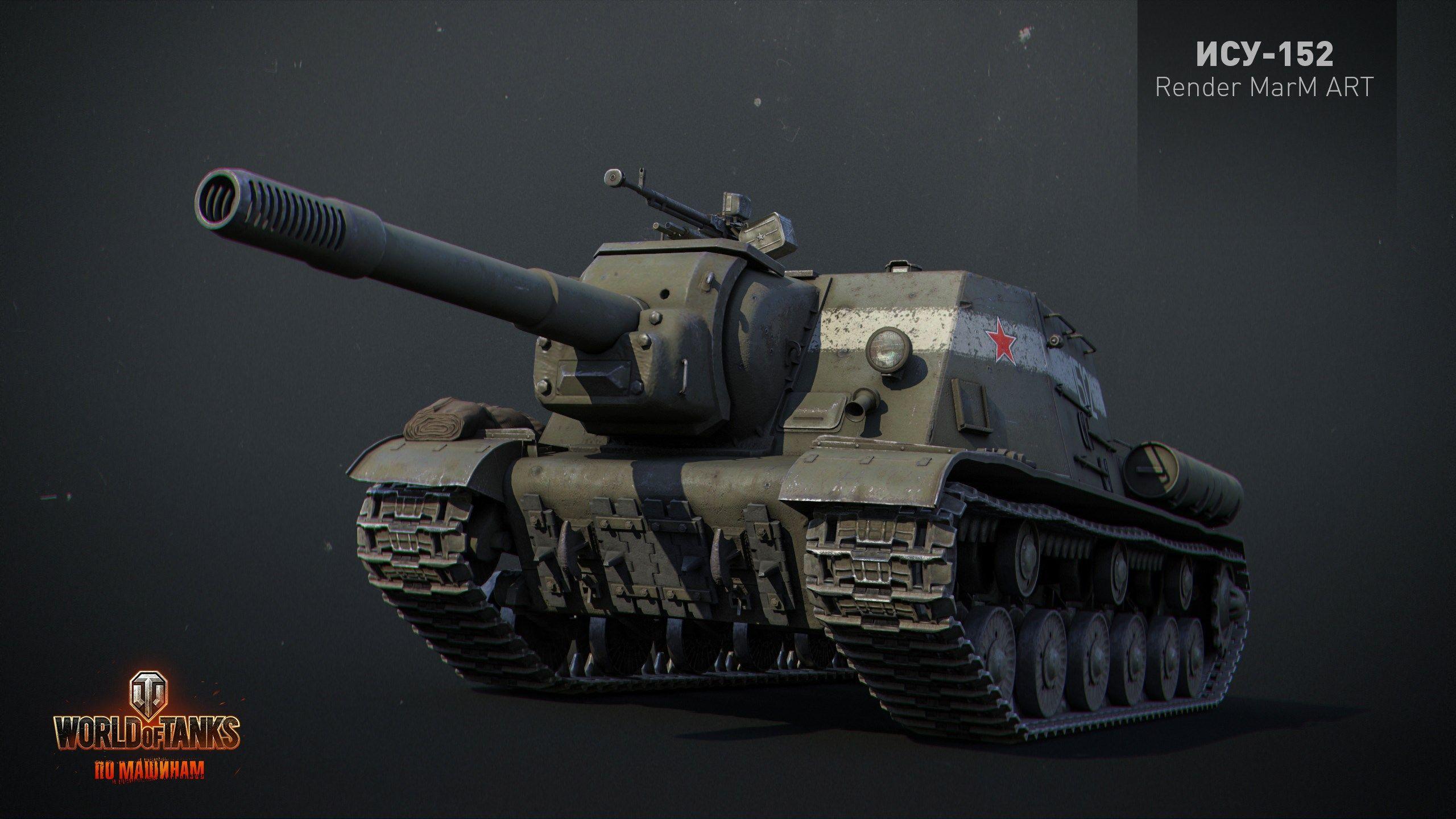 widescreen hd winter World of Tanks  (Javonte Backer 2560x1440)