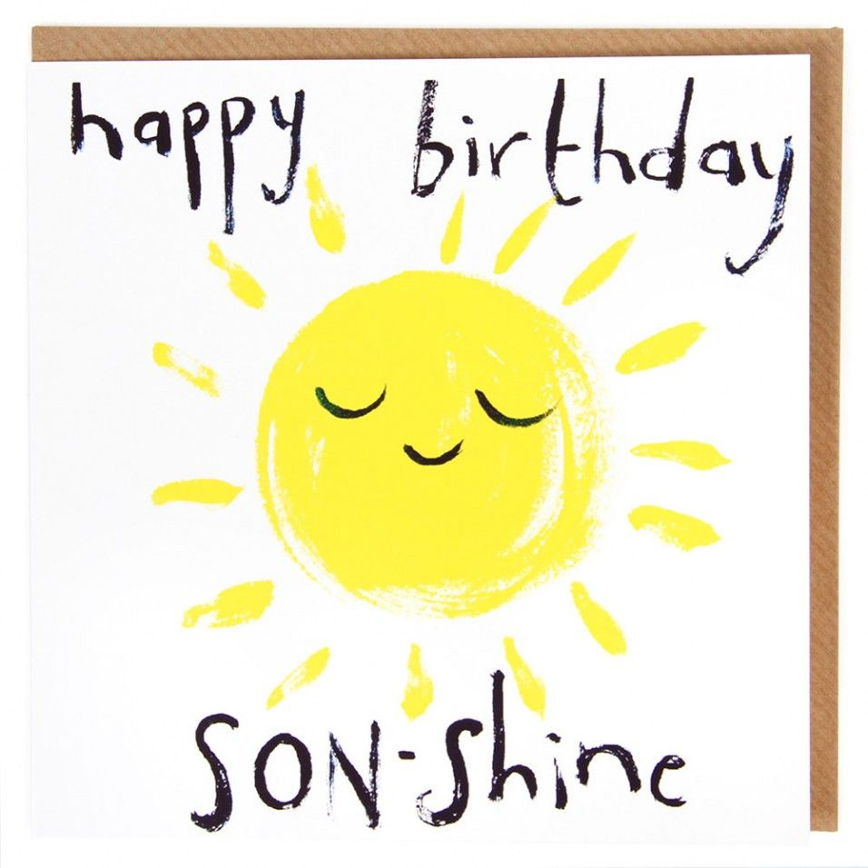 Sonshine birthday card Happy birthday son, Son birthday