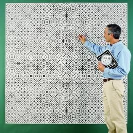 Wall Size Crossword Puzzle Come Play With Me Break