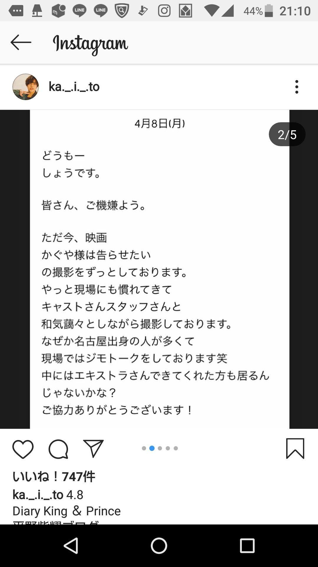 まゆみ ん 平野 耀 紫 ブログ