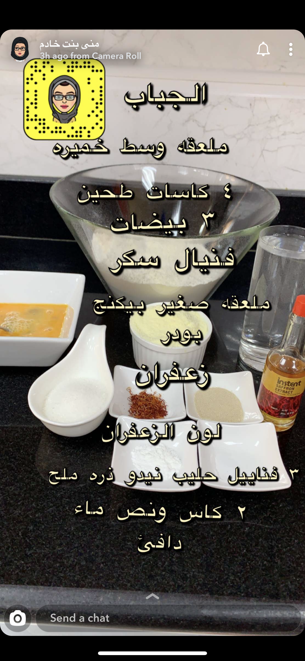 Pin By Maryam Alali On الخبز Arabic Food Rolls Food