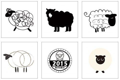 年賀状15 羊の白黒無料イラスト かわいいも和風も何でも ひつじ 年賀状 猿 イラスト 羊 絵