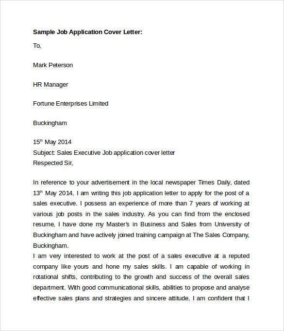 application cover letter samples for free