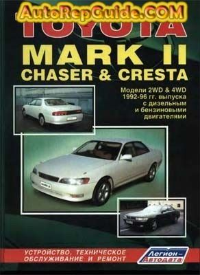 mazda 626 repair manual 1983 1992 online download