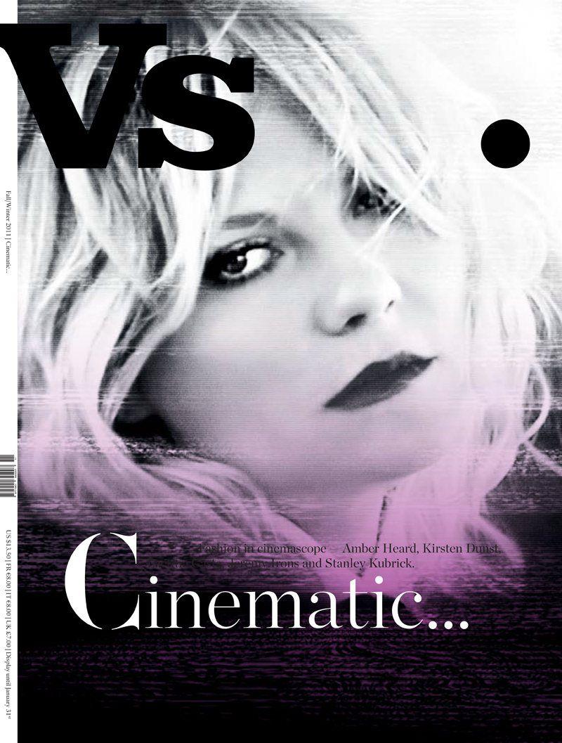 #VSMagazine