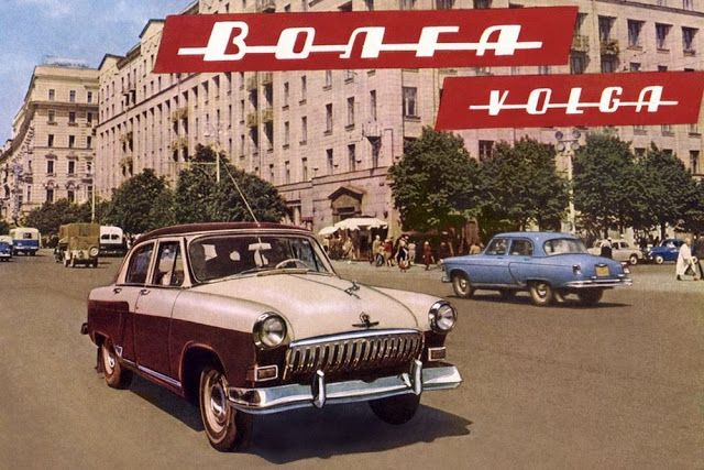 Advertising Posters of Soviet Cars