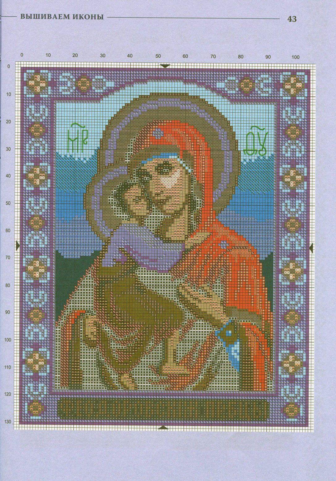 h qо схему вышивка крестом казанская богоматерь
