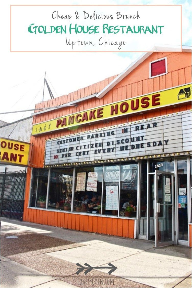 Looking for #brunch in #Chicago? Here's the cheapest and most delicious pancake house in Uptown! Get all the scrumptious details at CraftyCoin.com #wanderlust #foodie #breakfast #lunch