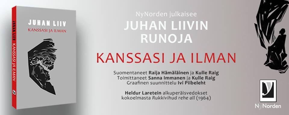 Lauantaina 4.10. Turun kirjamessuilla esitellään juuri ilmestynyt runokokoelma Juhan Liiv: Kanssasi ja ilman. Harvinaislaatuisen ja kenties odotetunkin teoksen julkaisee kustantamo NyNorden. Käännökset ovat Raija Hämäläisen ja Kulle Raigin käsialaa. Lue lisää: >> https://www.facebook.com/viroinstituutti/photos/a.219700348047300.70291.219154834768518/963179803699347/?type=1&theater