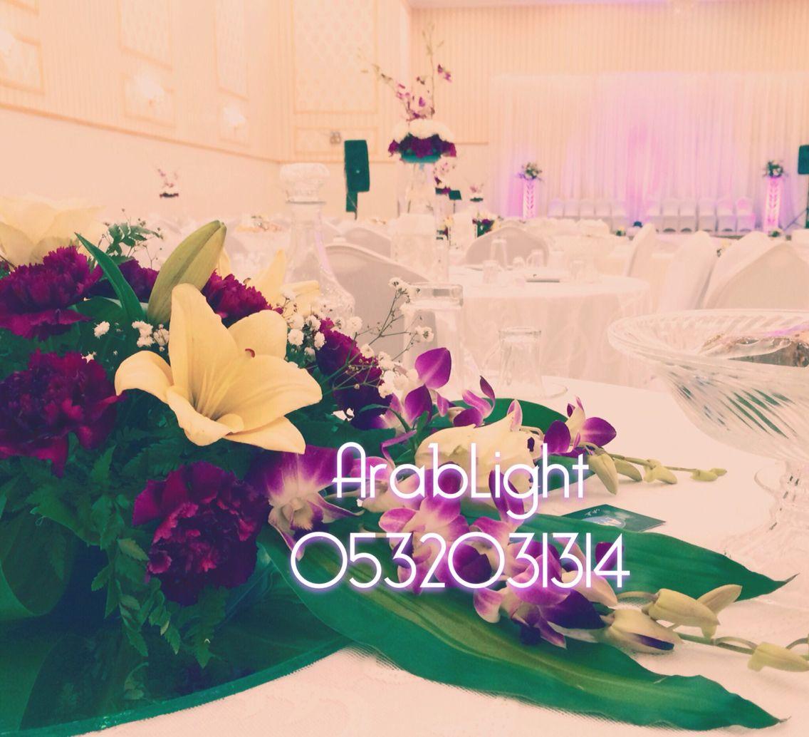 Event Party Wedding ابداع اراب لايت حفلات طاولات مناسبات مؤتمرات معارض كوشات مون لايت ليزر كوش 2015 تنسيق ورد Arablight Neon Signs Neon Signs