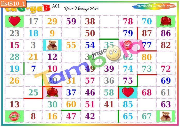 List510 1 Jpg 698 491 Kitty Party Games Paper Games Valentine Theme