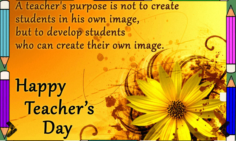 Image Result For Teachers Day Invitation Card Design