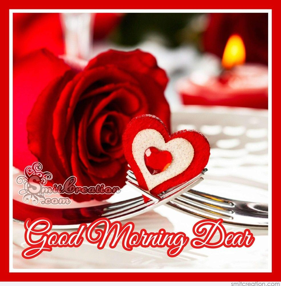 Pin By Narendra Pal Singh On Good Morning Pinterest Valentines