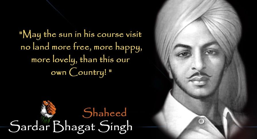 Charmant Shaheed #Bhagat_Singhu0027s #Quotes. Indian Freedom Struggle Revolutionary 1907  ~ 1931 (hanged By