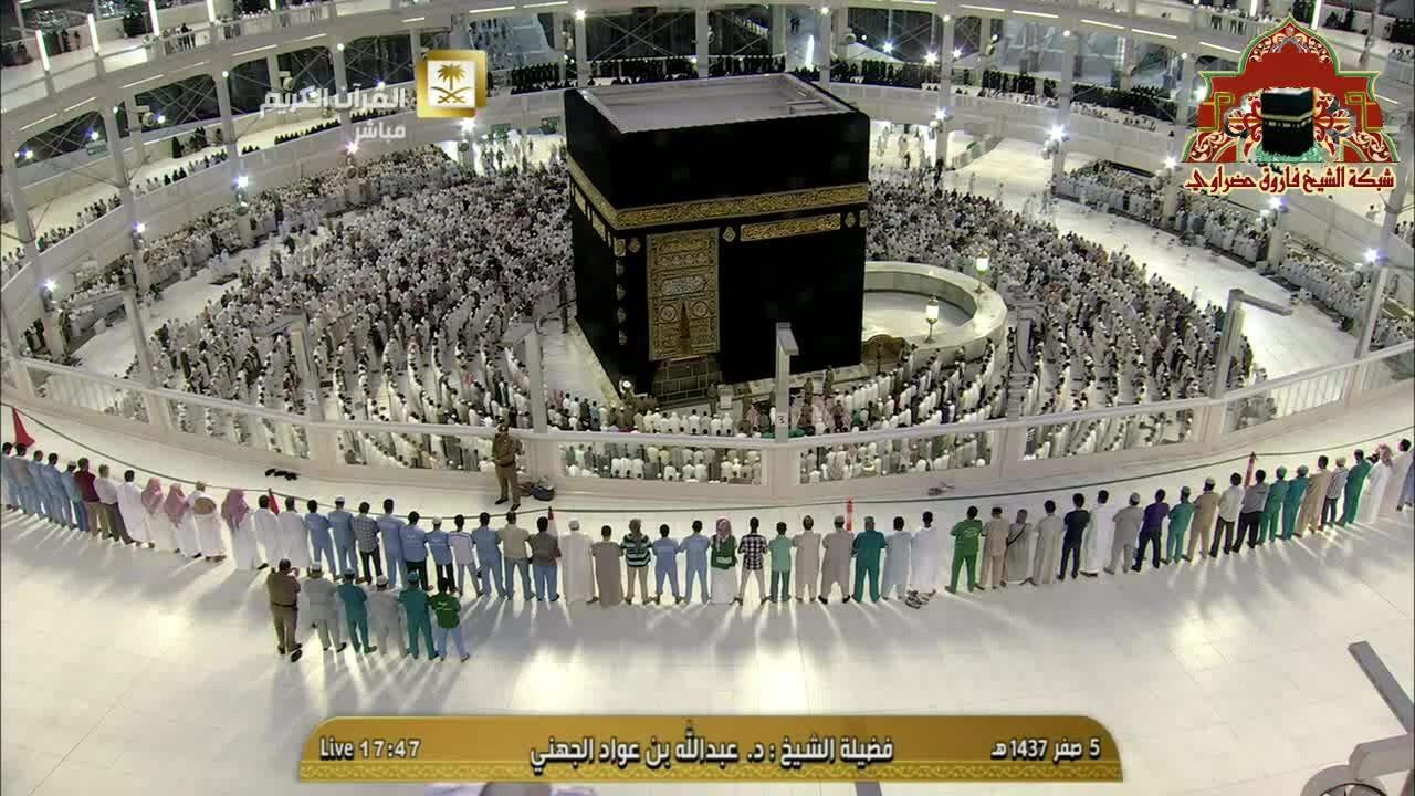 تلاوة ابداعية من صلاة المغرب للشيخ عبدالله الجهني 5 صفر 1437هـ Masjid Al Haram Mosque Masjid