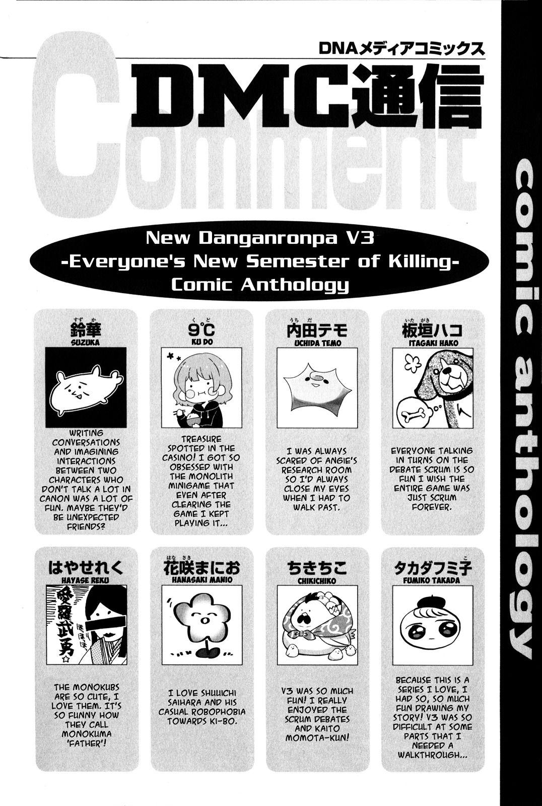 Pin On Danganronpa Comic V1 V2 V3