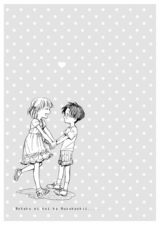 Wotaku ni Koi wa Muzukashii [Manga-Español]