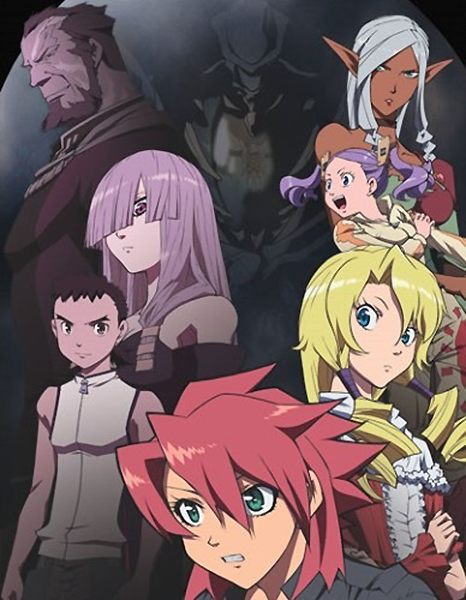 Isekai no Seikishi Monogatari. Anime news network, Anime