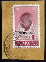 GANDHI STAMPS CLUB: MOST EXPENSIVE STAMP | Gandhi, Mahatma