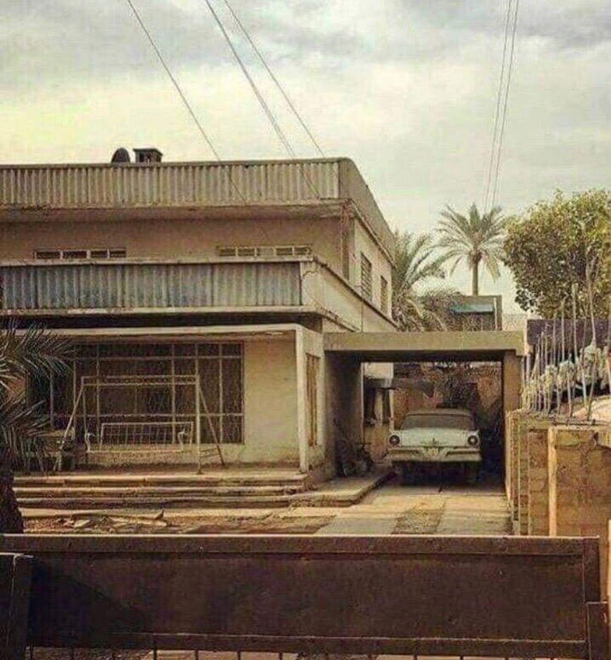 بيت من البيوت العراقية القديمة Baghdad Baghdad Iraq Iraq