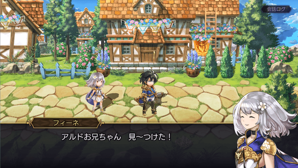 News] Another Eden Now Out in iOS and Android in Japan | Mobile