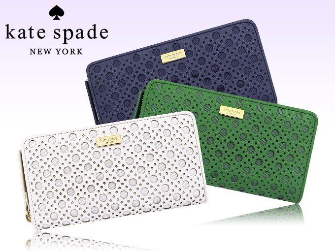 「ケイトスペード 財布 型抜き」の画像検索結果