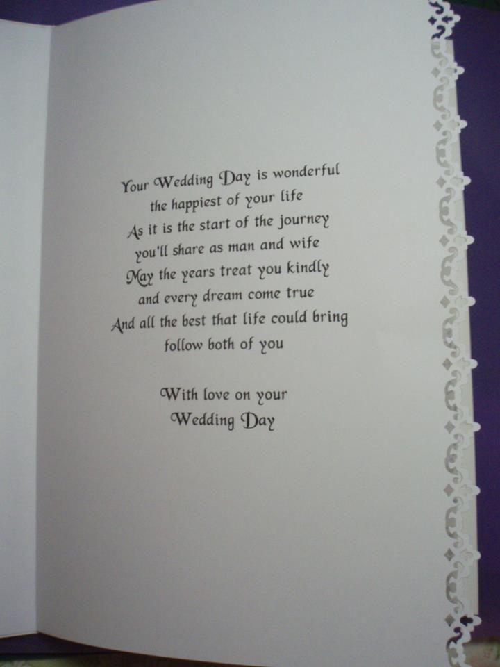 Verse of wedding card e also gift