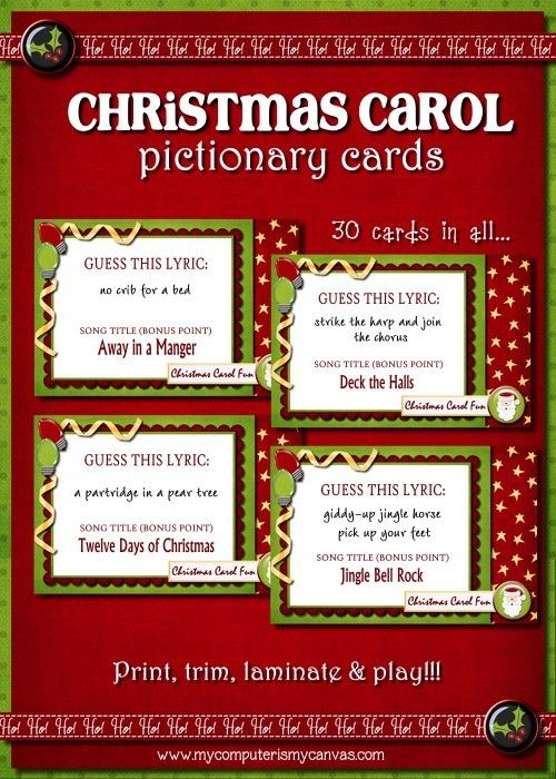 Company Christmas Party Game Ideas Part - 15: Christmas Carol Games. Christmas Office GamesCompany Christmas Party  IdeasChristmas ...