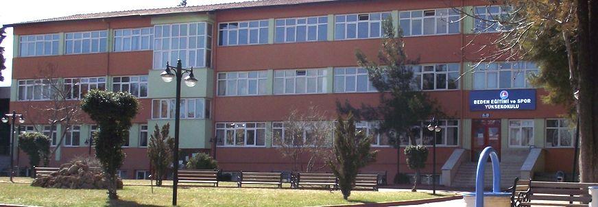 Mehmet Akif Ersoy Universitesi Beden Egitimi Ve Spor Yuksekokulu Nenerede Web Sitemiz Www Nenerede Com Tr Egitim Spor Restoran