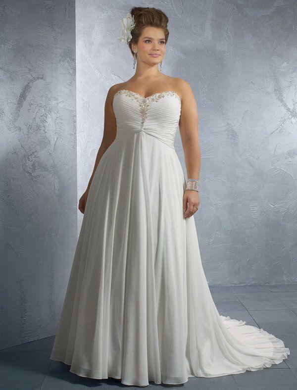 Классическое пышное свадебное платье для беременных. На ...