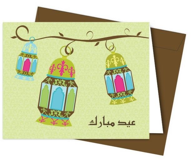 Marvelous Eid Cards Making Ideas Part - 11: Eid-mubarak-hand-made-craft-for-decoration