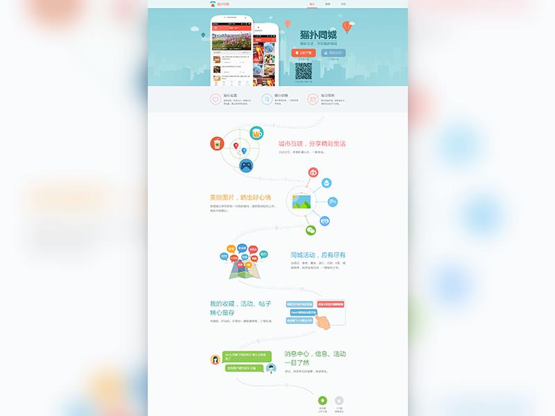 Landing Page by ADI™   Web Design   Pinterest