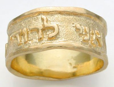 great prices on hebrew wedding bands jewish wedding bands in gold for men women i am my beloved ani l dodi wedding bands in white and yellow gold - Hebrew Wedding Rings