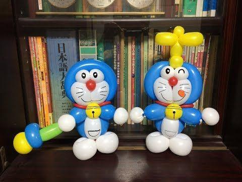 ドラえもんの風船の作り方 バルーンアート doraemon balloon balloon twisting youtube バルーンアート バルーン 風船