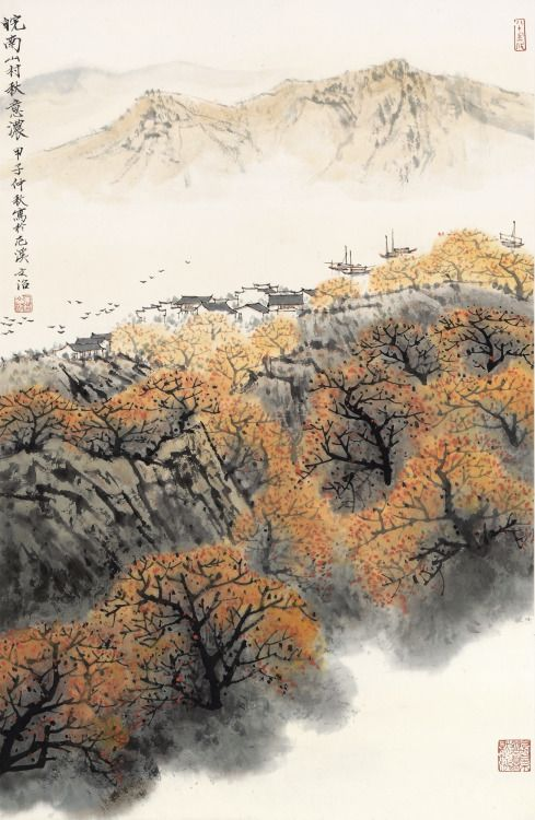 Autumn Scenery at Anhui by Song Wenzhi, 1984.