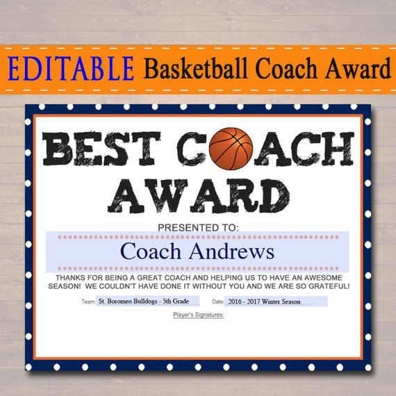 EDITABLE Basketball Coach Award Certificate INSTANT DOWNLOAD - event planning certificate